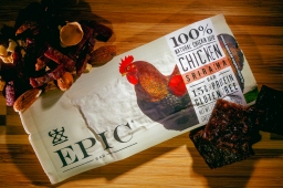 Epic Bar – Clean and mean fuel for your adventure